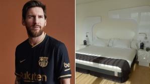 Меси спи на матрак, който убива коронавируса
