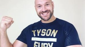 Тайсън Фюри стартира своя фондация в помощ на млади таланти