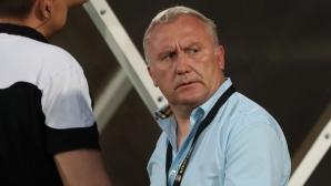 Николай Киров: Липса на концентрация и допуснахме твърде елементарни грешки