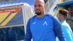 Николай Михайлов е новият капитан на Левски (видео)