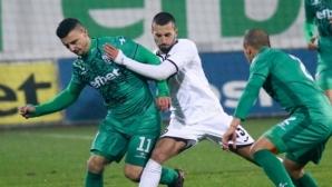Даниел Кутев се раздели с Витоша