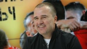 Найденов: Ще се борим с Левски за шампион, традицията се завърна