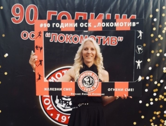 Бригита Славова: Целта ни е Локомотив (София) да...
