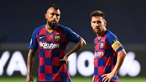 Барселона остана без трофей за първи път от 2014-а