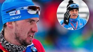 Виза спря световен шампион за България