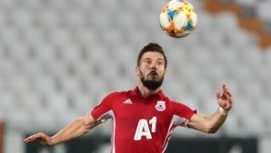 ЦСКА-София извади късмет на старта в ЛЕ, ето кой е съперникът (видео)