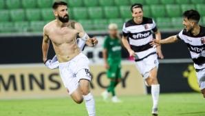 Голям късмет за Локомотив (Пловдив) на жребия за Лига Европа
