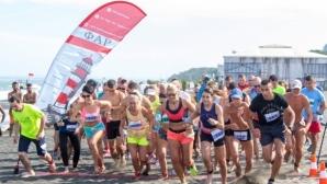 Първото състезание по плажно бягане в Бургас