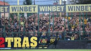 Бултрас към футболистите на Ботев: Това е мъжката игра, която искаме да гледаме!