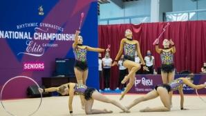 Отборът на Левски Илиана спечели титлата на ДП по художествена гимнастика