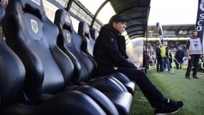 Бордо назначи нов треньор и спортен директор