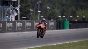 MotoGP ще завърши сезона в Портимао