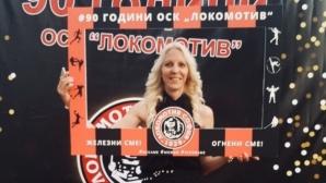 Бригита Славова: Целта ни е Локомотив (София) да възвърне позиции в женския ни волейбол