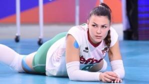 Петя Баракова ще е част от Марица през новия сезон