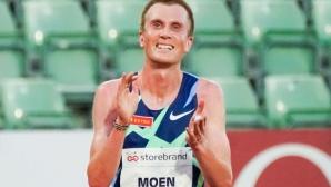 Норвежец счупи 44-годишен европейски рекорд