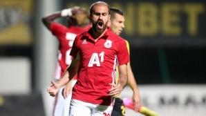 ЦСКА-София чака чудо в Лига Европа