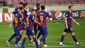 Планът на Барселона за преодоляване на Байерн