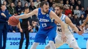 Капитанът Великов подписа нов договор с Левски Лукойл
