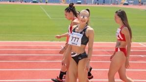 Второ място за Габриела Петрова в Турку