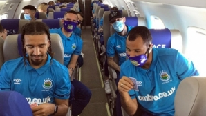Отмениха мач от Шампионската лига заради Covid-19