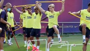 От Барселона разкриха за играч с позитивен тест за COVID-19