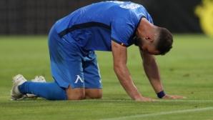 """""""Синя"""" звезда: Извинявам се, че Ви подведох, взех неправилно решение, имам нужда от Левски"""