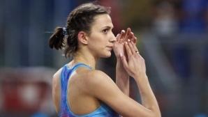 """Ласицкене определи Руската атлетическа федерация като """"цирк"""""""