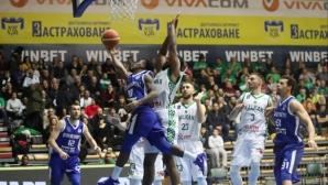 България остана с два отбора в евротурнирите, Левски Лукойл и Берое отказаха участие