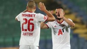 УЕФА обяви часовете, ето кога стартират ЦСКА-София и Славия в ЛЕ