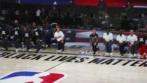 Доналд Тръмп: НБА се намира в огромна беда заради колениченето