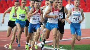 Министерството на спорта на Русия осигури парите за погасяване на дълга към Световната атлетика