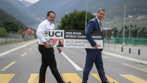 Световното първенство по колоездене на шосе беше отменено