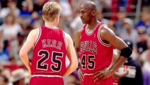 Стив Кър: Никой не можеше да спре Джордан преди, никой нямаше да го стори и сега