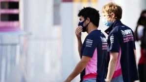 Серхио Перес ще участва в Гран При на Испания този уикенд