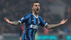 Торино и Интер пред трансферна сделка