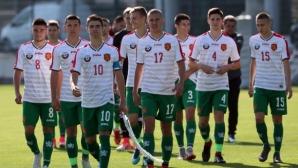 УЕФА отложи Елитния квалификационен кръг на Евро 2020 за юношите за октомври