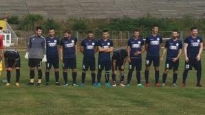 Бенковски (Бяла) се отказа от Трета лига - Североизток