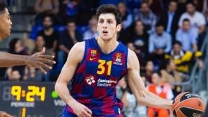 Барселона обвърза талант за следващите три сезона