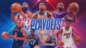 Плейофите в НБА започват в понеделник