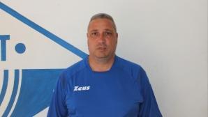 Спортист (Своге) се раздели със старши треньора Георги Станков