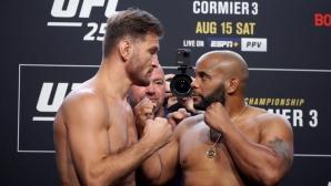 Даниел Кормие по-тежък от Стипе Миочич преди UFC 252 (видео + снимки)