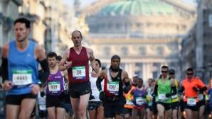 Без маратон на Париж през 2020 година