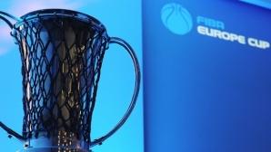 Балкан и Рилски разбраха урните си за жребия във ФИБА Къп