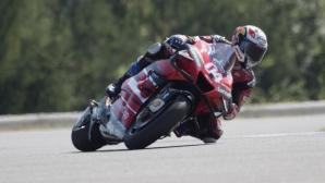 Андреа Довициозо ще напусне Ducati в края на 2020 година