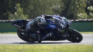 Маверик Винялес ще потегли първи в ГП на Австрия в MotoGP