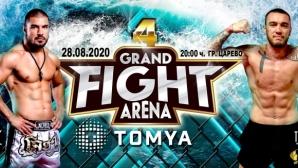 Галавечерта Grand Fight Arena 4 се отложи