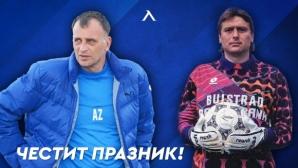 Левски поздрави Пламен Николов и Тони Здравков