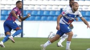 Кристиан Димитров влезе в края при победа на Хайдук (видео)