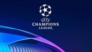 Всички резултати от втория предварителен кръг в Шампионската лига