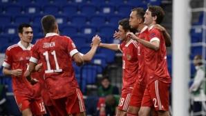 Русия повали Сърбия с два гола на Дзюба (видео)